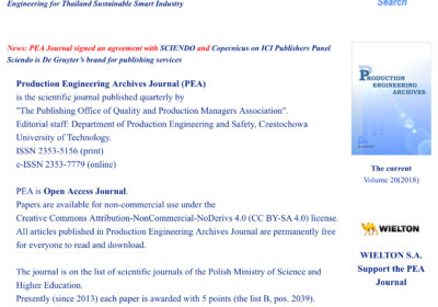 PEA (Production Engineering Archives) supports MSIE 4.0 project